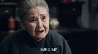 傻柱(情满四合院)03
