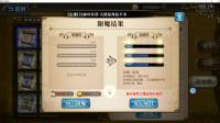 【梦幻模拟战手游】SSR附魔券几率展示