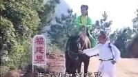 赣南采茶戏  过界岭 3