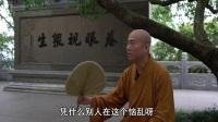 宏海法师《普陀山的故事-慈眼视众生》
