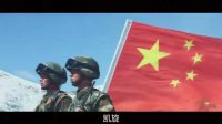 建军节91周年,解放军推最强硬广:《军人依法优先》MV震撼发布