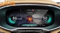 下半年上市的国产电动SUV 比特斯拉还炫 你们觉得如何