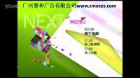 广东珠江节目预告(2012-2013.12.31)