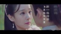 【一生等你】mv-原唱-袁娅维