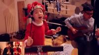 走心翻唱 9岁女孩演绎经典老歌《爱江山更爱美人》,真是别有一番滋味在心头啊!