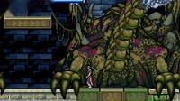 【啊水解说】GBA版《恶魔城-月之轮回》第十期:干掉龟龙,可以推箱子了