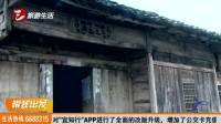 """跟我出发 板庙村里寻老街 夏游宜昌最""""北极"""""""