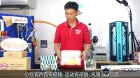 DFRobot Boson Kit 环境传感器应用