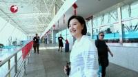 陈蓉去喀什机场邀请上海旅客参加发布会