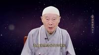 学习《神爱世人》02