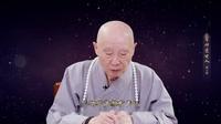 学习《神爱世人》03