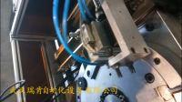 武汉瑞肯全自动铆接机,数控铆接机,回转工作台铆接机,径向铆接机,数控铆接机视频