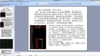 3.技术分析基础知识(干货)