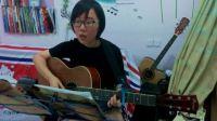 金华零基础学员吉他弹唱《小情歌》真好听