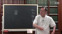 汉字入门001_刘克雄教授主讲_高清