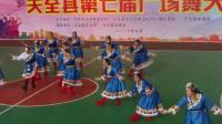 天全第七届广场舞大赛4