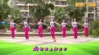 播视网-杨丽萍广场舞《十指紧扣心相守》原创民族舞 广场舞视频教学在线观看