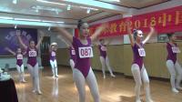 七彩花舞蹈18年9月考级01808