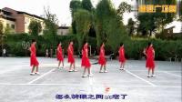 qqtxwm  -重庆开州程程广场舞《一晃就老了》原创32步附分解