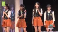 181014 GNZ48 预备生《偶像研究计划》李晨曦生日主题公演
