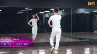 糖豆广场舞课堂《爱情新感觉》拉丁恰恰舞 演示和分解动作教学 编舞