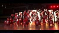 2018 SSO 上海轮滑公开赛 开幕式 鼓乐表演 鼓励中国