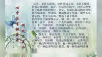 作一泓清水  守候廉租房  2018年10月 -20-20