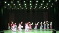 第十二届校园舞蹈大赛(非专业组)学前教育舞蹈技能大赛高招组专场2018.12.3江汉艺术职业学院