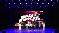 第八届校园歌手大赛(通俗非专业组)2018.11.23江汉艺术职业学院