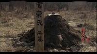 电视剧《闯关东前传》第2集 fybxzk