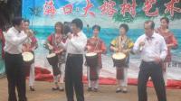 海口大榕树艺术团演唱歌曲:欢乐的那达慕