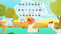 【星娃娃拼音】第3课 单韵母 e:抢贝壳(ké)