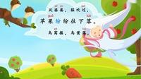 【星娃娃拼音】第2课 单韵母 o:小山坡(pō)
