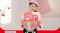 2019版广告 德芙巧克力 摄影演戏篇-15秒