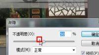 2019、03、01【刘歌】老师讲PS基础第十课《编辑工具详解》