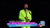 """李荣浩""""年少有为""""巡演上海开唱:潜心打磨为歌迷奉献精品"""