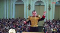 进行曲与圆舞曲 -  俄军乐团15年演出