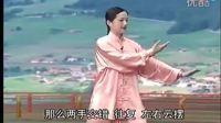 吴阿敏32式太极拳 教学