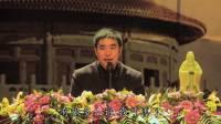 2014.03.10 沈阳传统文化公益论坛