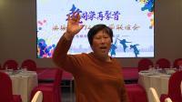 热烈祝贺洪塘中学七四届四十五周年同学联谊会圆满成功