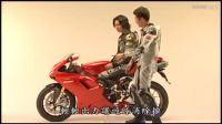 【中文字幕】日本摩托车弯道教学