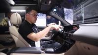 直击2019上海车展:纯电SUV奔驰EQC新车介绍