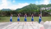 32步形体广场舞《梨花飞情人泪》正反面附口令分解教学