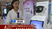 【应用案例】东集医疗PDA应用于天津滨海新闻天津医科大学总医院