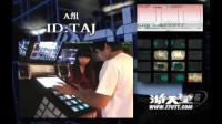 游戏光环 Gamehalo 2010.6A 游戏机实用技术(251)