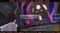 PS4东京迷城ex-24-二周目刷刷刷