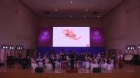 南开民乐团 - 思念