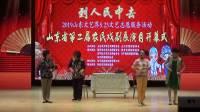 山东省第二届农民戏剧展演月启动仪式(2019年5月22日)