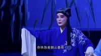上海昆剧团:琵琶记(1)