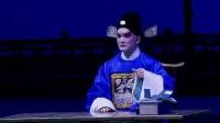 上海昆剧团:琵琶记(4)